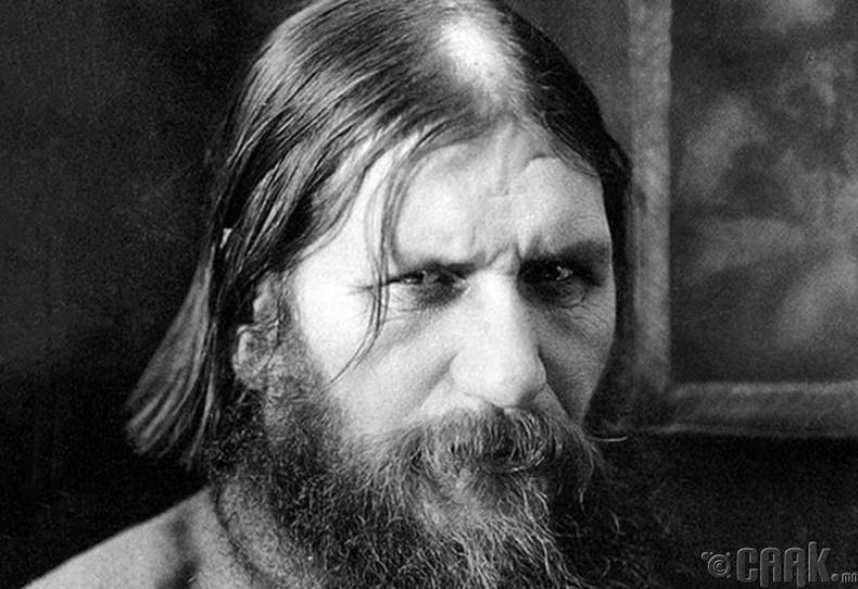 Григорий Распутинийн (Grigori Rasputin) бэлэг эрхтэн