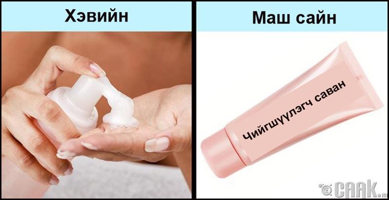 Нүүрний шингэн савангаа солиорой