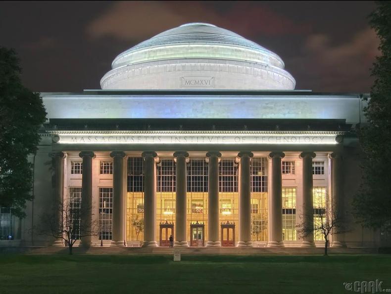 Массачусетсийн технологийн институт, АНУ (92.0)