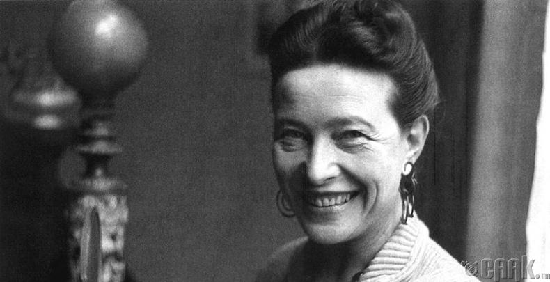 Симон де Бовуар (Simone de Beauvoir) 1908 - 1986