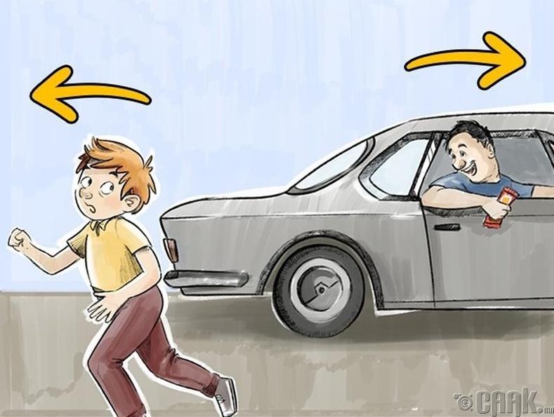 Машины эсрэг чиглэлд зугтаах