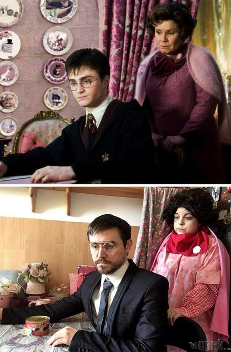 """Харри Потер"""