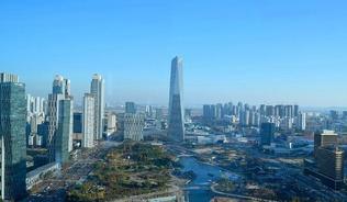 """""""Солонгосын диваажин"""" Сонгдо хотын бүтэлгүйтсэн түүх"""