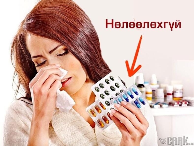Антибиотик нь ханиад томууны вирусийг устгадаггүй