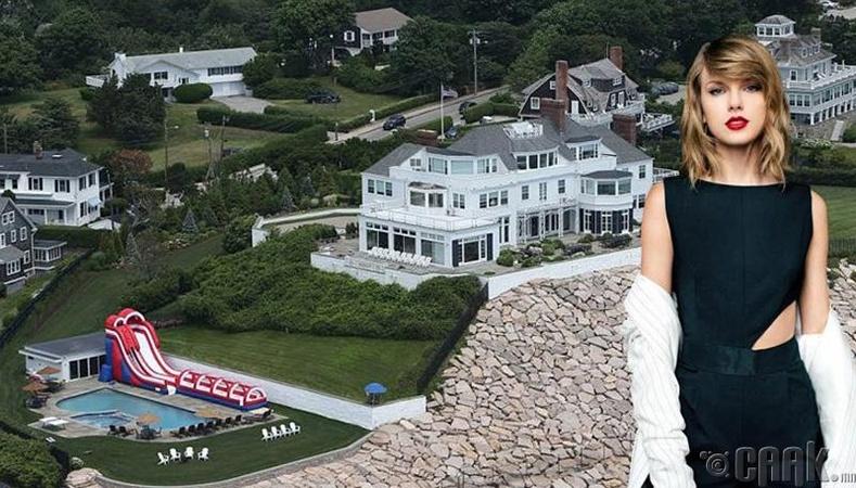 Тейлор Свифт - 17 сая долларын харш