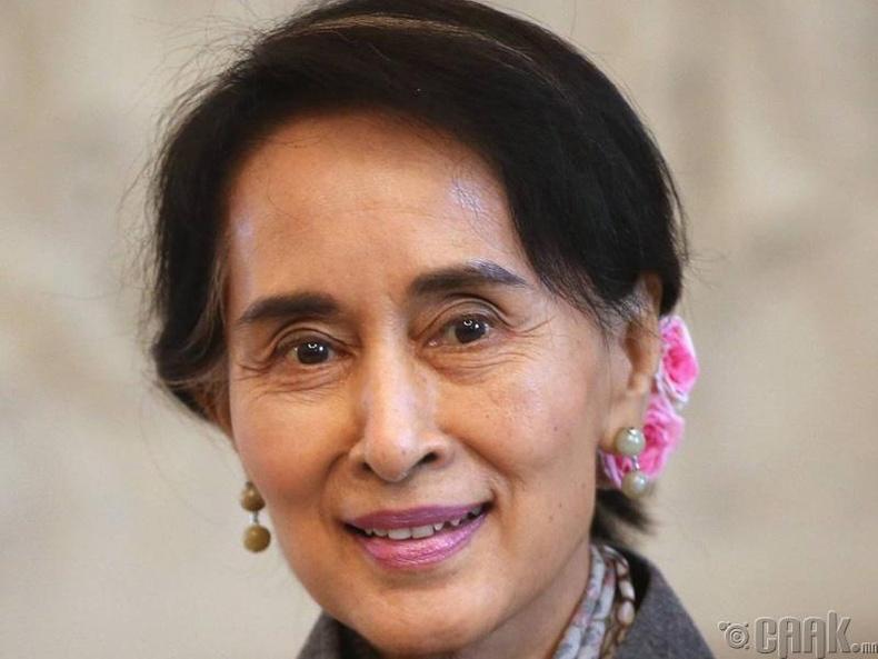 Аунг Сан Суу Ки (Aung San Suu Kyi)