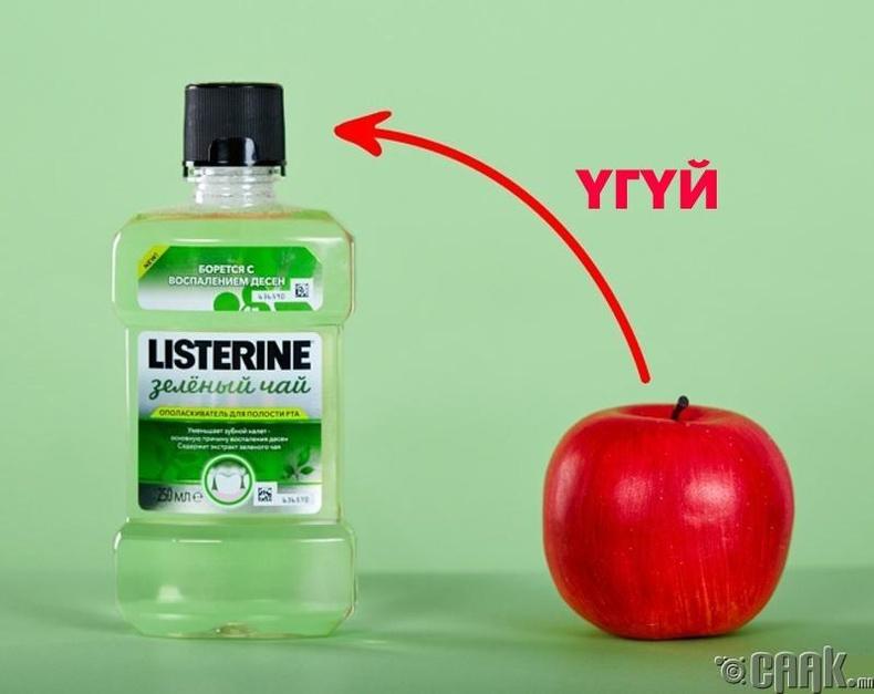 Шүдээ бага угаах