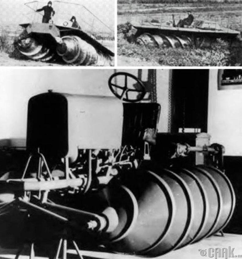 Өрмөн хөлтэй танк
