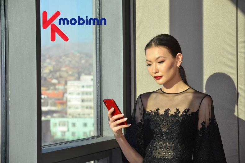 """""""К мобимн"""" танд дараах боломжуудыг олгож байна."""