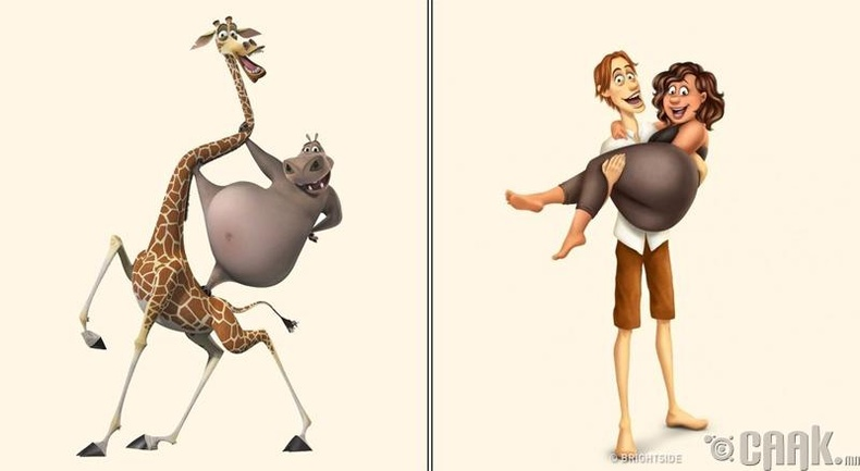 """Madagascar"" - Мелман, Глориа"