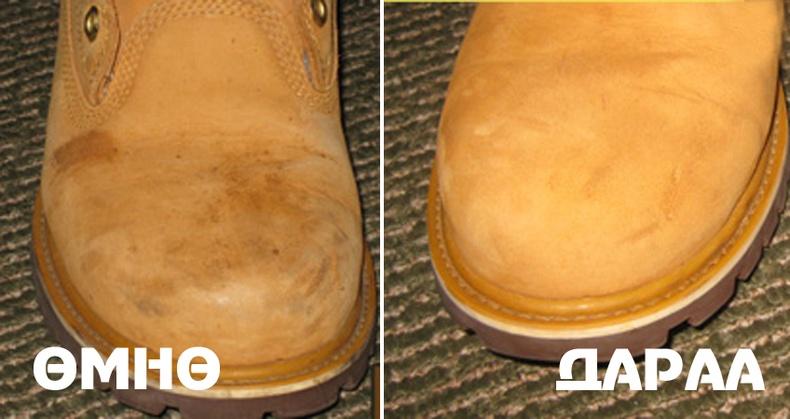 Илгэн гутлыг хэрхэн цоо шинэ мэт болгох вэ?