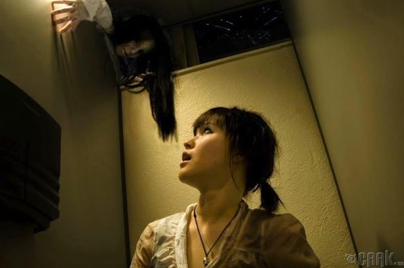 Угаалгын өрөөний сүнс