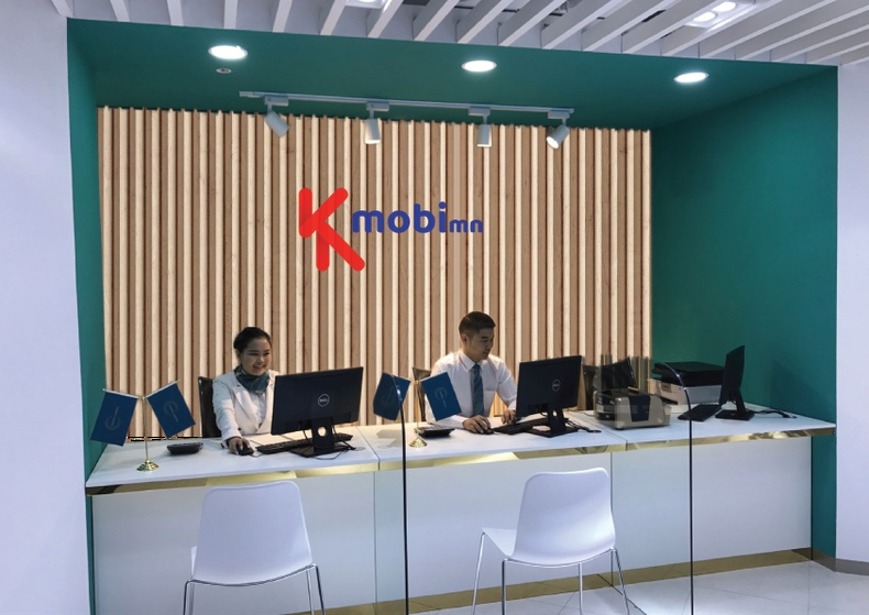 Kmobimn-ийн VIP хэрэглэгчдэдээ барих бэлэг урамшуулал болон  хэрэглэгчдэдээ олгож буй хөнгөлөлтүүдийг танилцуулж байна :