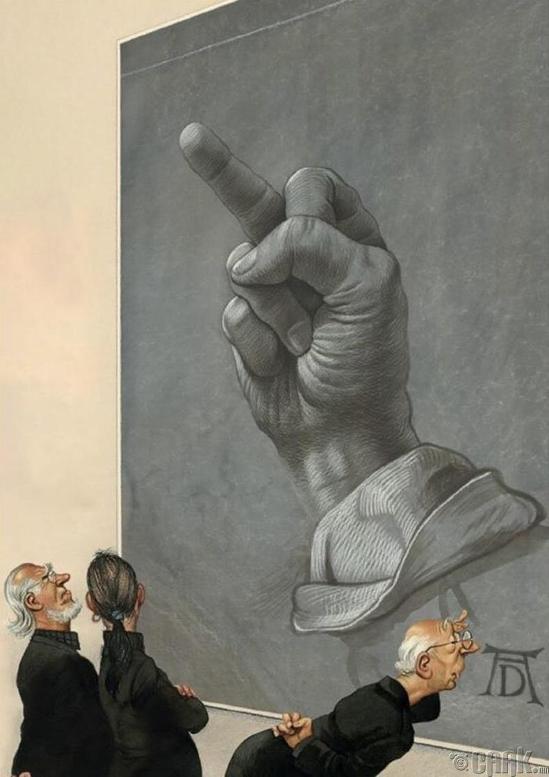 Орчин үеийн урлаг