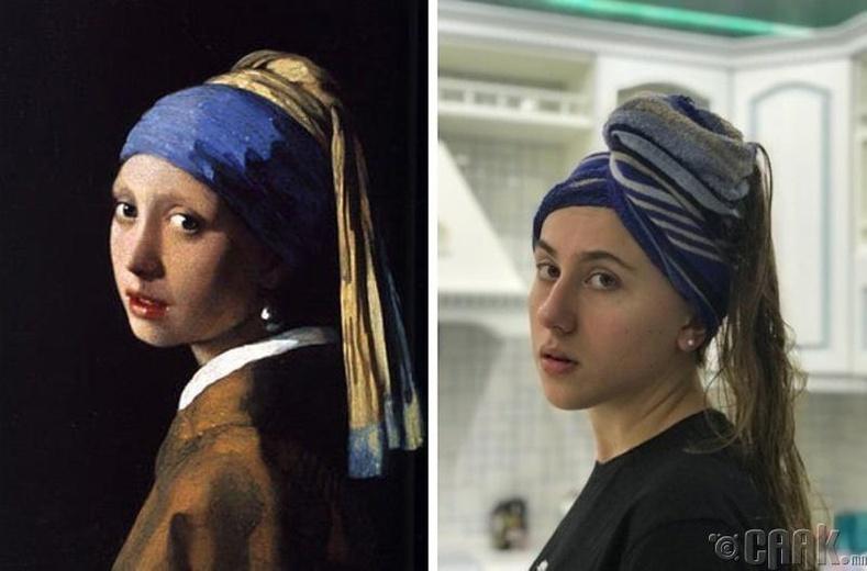 """Ян Вермеер (Jan Vermeer) """"Сувдан ээмэгтэй бүсгүй"""""""