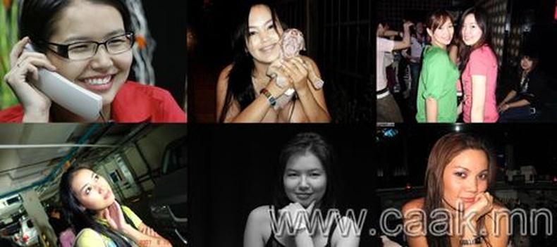 Монголын үзэсгэлэнт охид (76 фото) №57