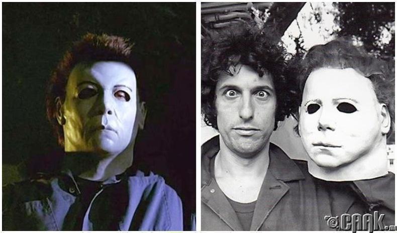 """Halloween"" киноны Майкл Майерс (1978) — Ник Кастл (Nick Castle)"
