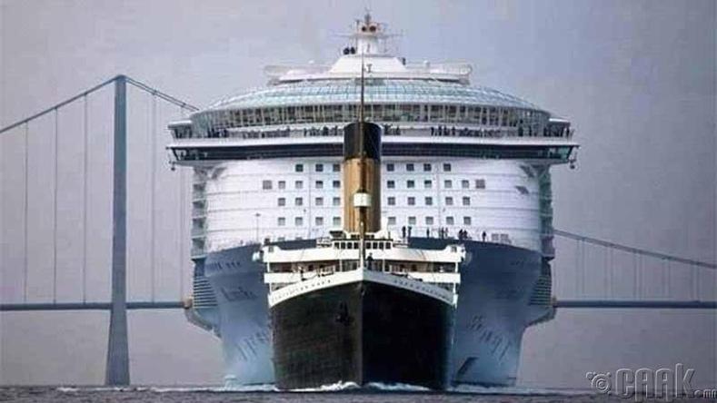 Титаникийг орчин үеийн хөлөг онгоцтой харьцуулсан нь