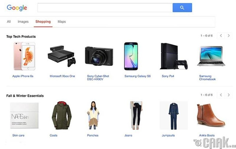 """Google Shopping"""