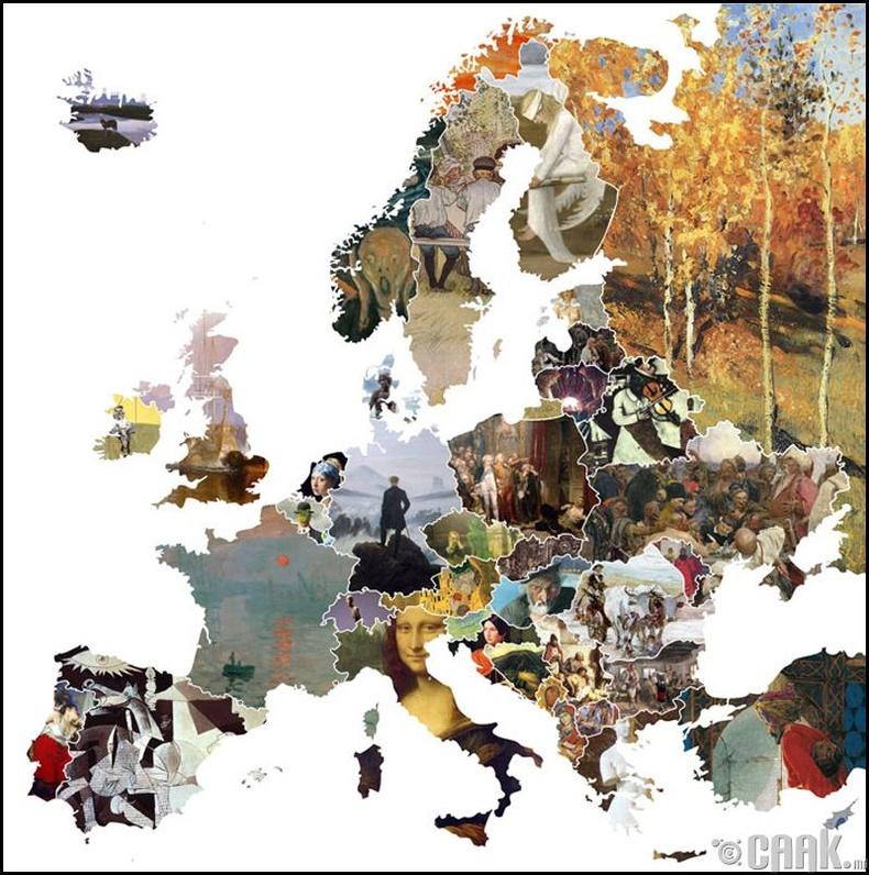 Европын улс тус бүрийг хамгийн алдартай уран зургуудаар нь ялгавал...