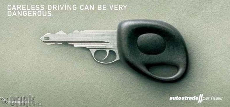 """""""Анхааралгүй жолоодох нь амь насанд аюултай"""""""