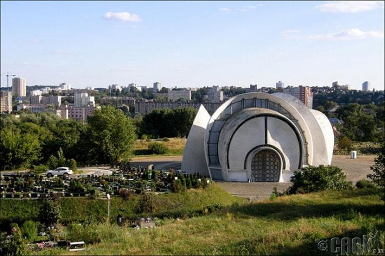 Чандарлах газар, Киев, Украин