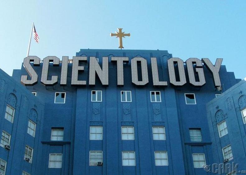 """""""Scientology"""" - """"Судлалзүй"""""""