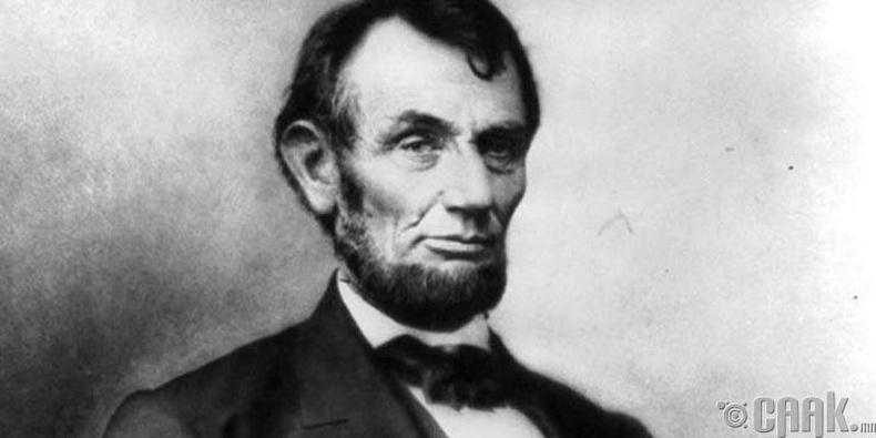 Абрахам Линкольний гарын үсэг, зураг