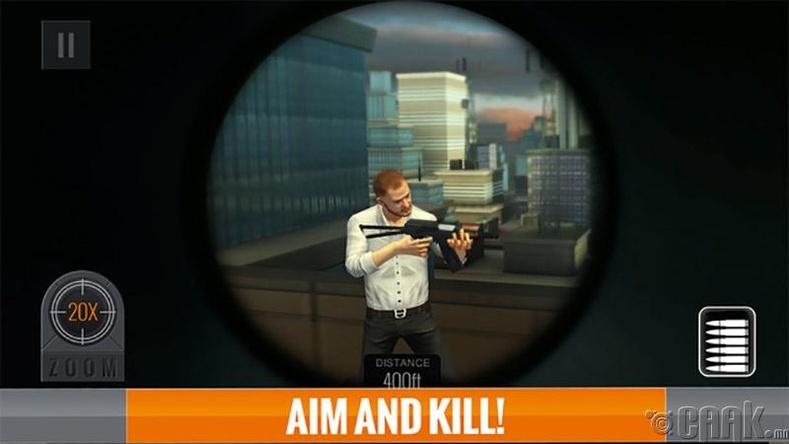 """""""Sniper 3D"""""""