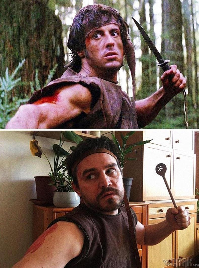 """""""Рамбо"""" (Rambo)"""