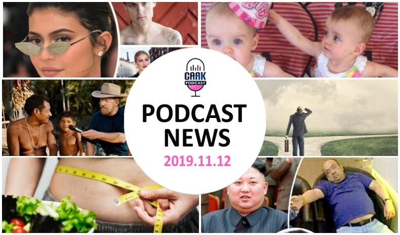 Podcast news - Танин мэдэхүй (2019.11.12)