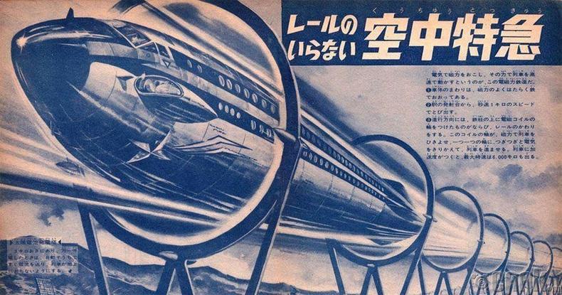 Тээвэрлэгч пуужин, 1964 он