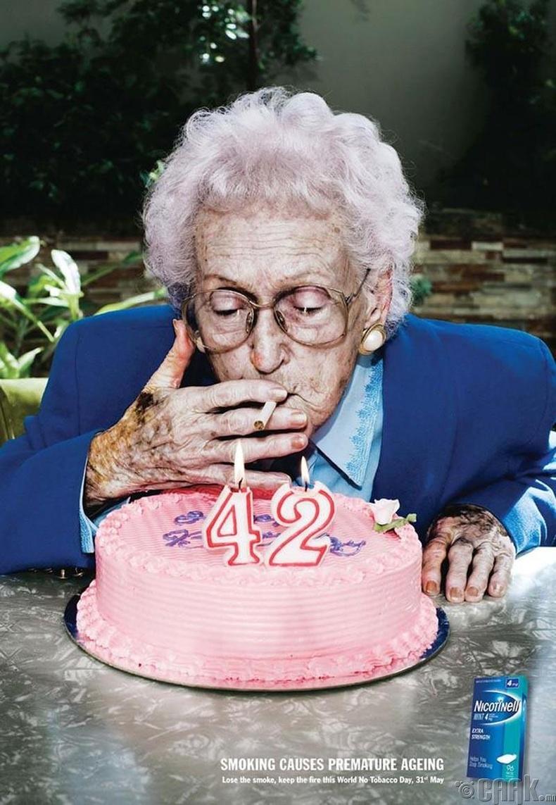 Тамхи татсанаар та наснаасаа эрт хөгширнө
