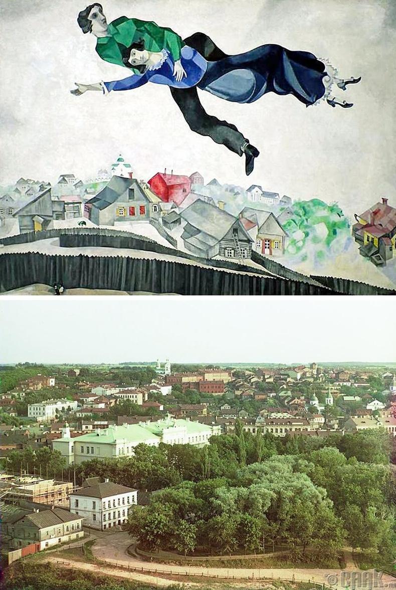 """Марк Шагал - """"Хотын дээгүүр"""""""