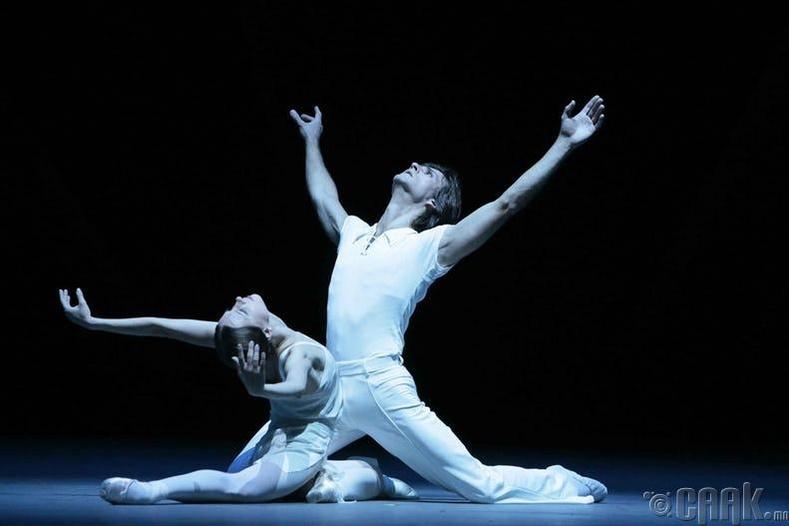 Мөн балетаар хичээллэх шаардлагатай