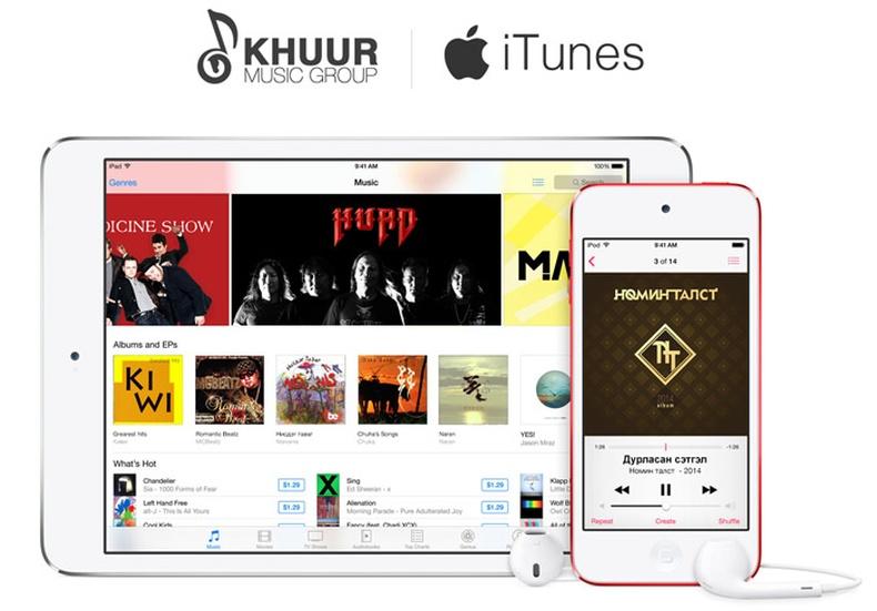 iTunes - Монголын хөгжмийн урлагийг дэлхийд гаргана