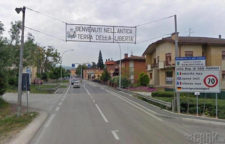 Итали - Сан Марино