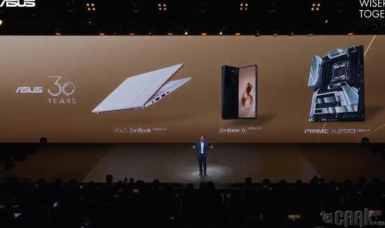 """2. """"Asus""""-ын шинэ бүтээгдэхүүнүүд"""