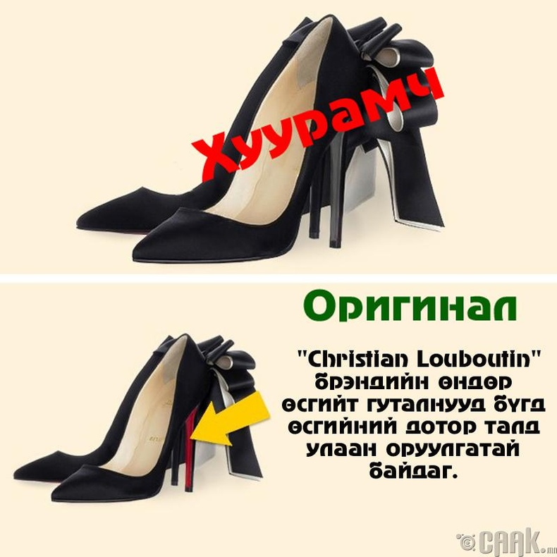 """Christian Louboutin"" өндөр өсгийт"