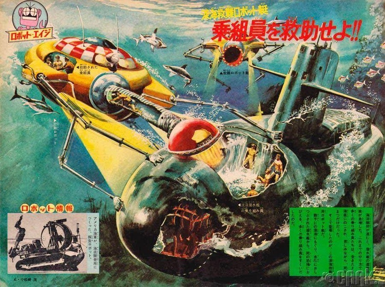 Живсэн дайны хөлгийг аврахаар ирж буй робот шумбагч онгоц, 1969 он.