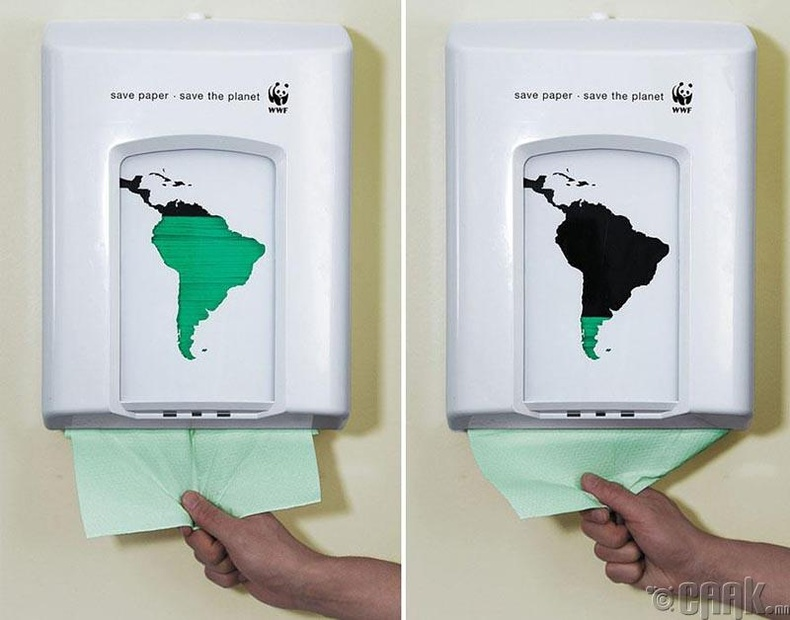 Цаас хэмнэх нь дэлхийг аврах энгийн үйлдэл