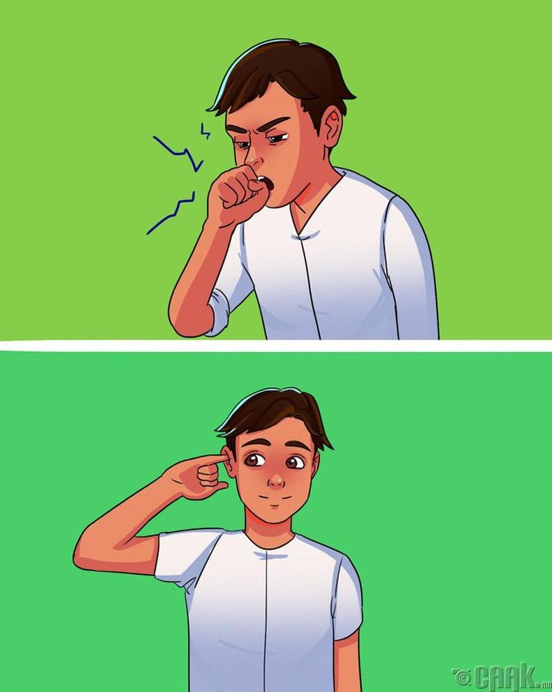 Хоолой хорсох үед чихэндээ массаж хийгээрэй