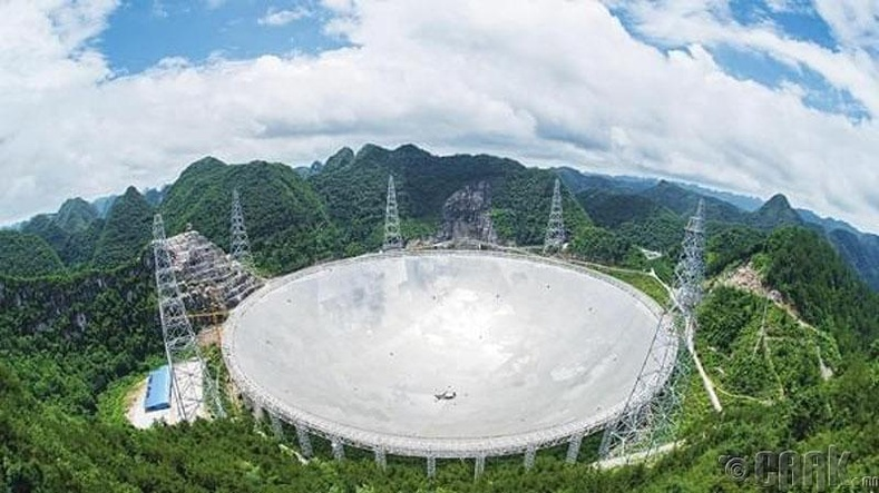 500 метрийн радиустай радио телескоп