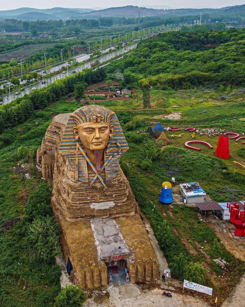 Хятад дахь хаягдсан парк