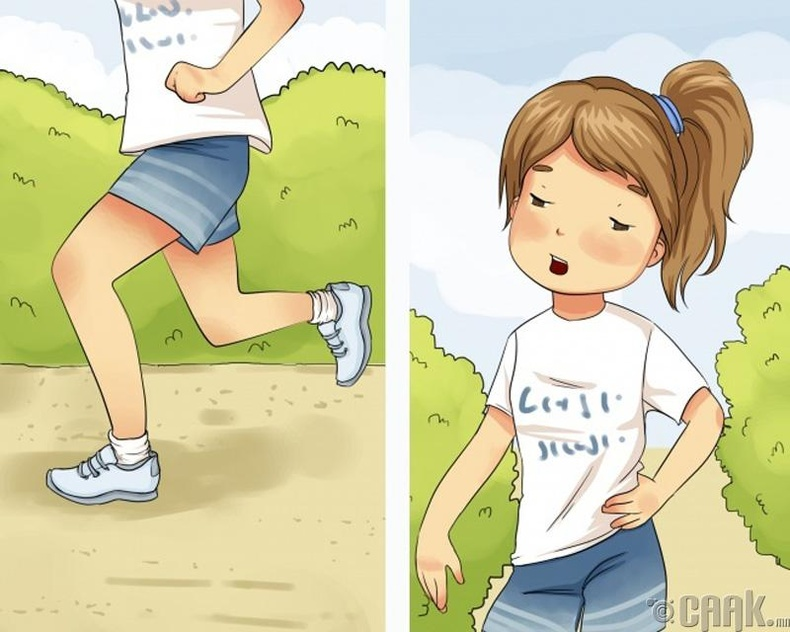 Гүйж байхад бөөр татах