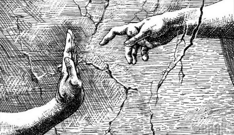 Атеизмын онол