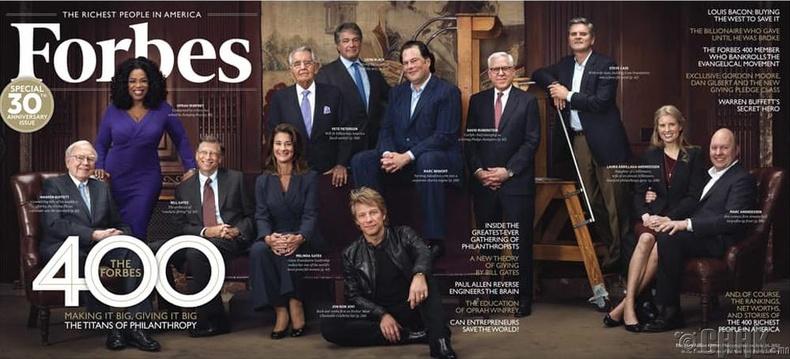 """""""Forbes"""" сэтгүүлийн нүүр зурганд тэрбумтнуудын хамт заларсан"""