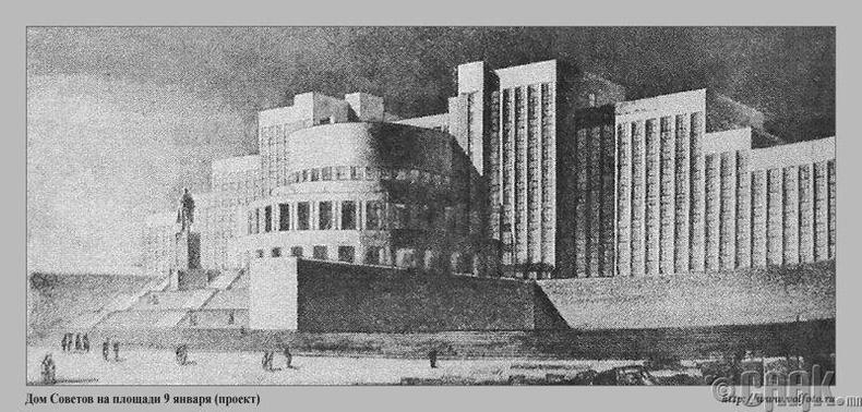 Сталинград дахь Зөвлөлтийн ордон