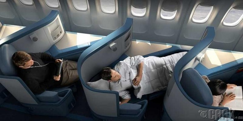 """""""Delta Air Lines"""""""