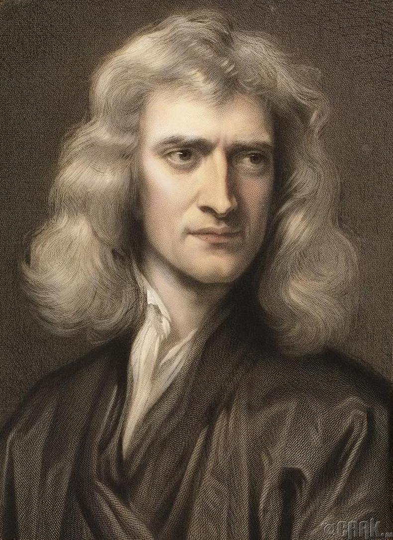 Физик, математикч, одон оронч Исаак Ньютон, (1642-1727 он)